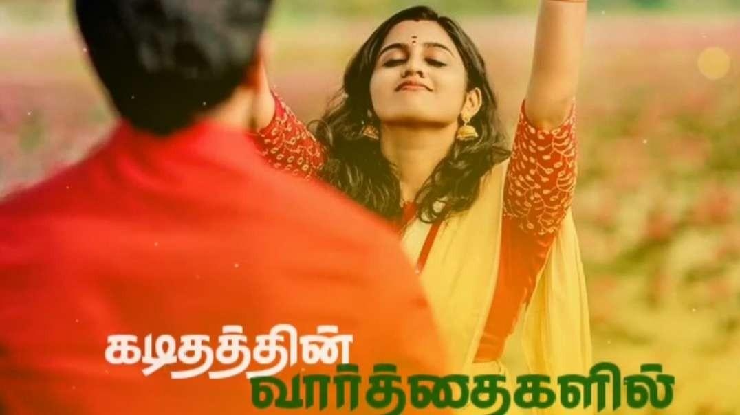 Kadhal Kavithai Theettave | Tamil WhatsApp Status | Music Status