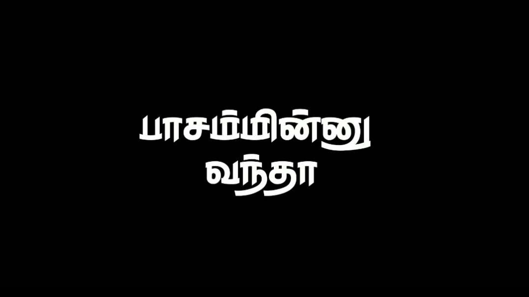 Paasamunu Vandha | Black screen whatsapp status tamil | Music Status