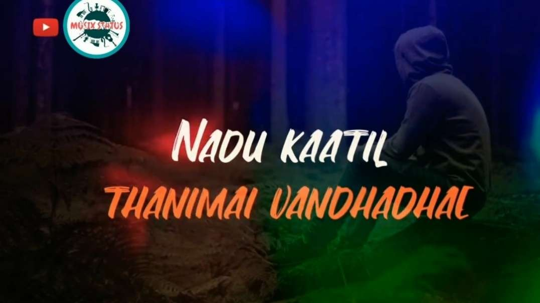 Nadu Kaatil Thanimai Vandhadhe | Tamil Love WhatsApp status video | Tamil Status Song