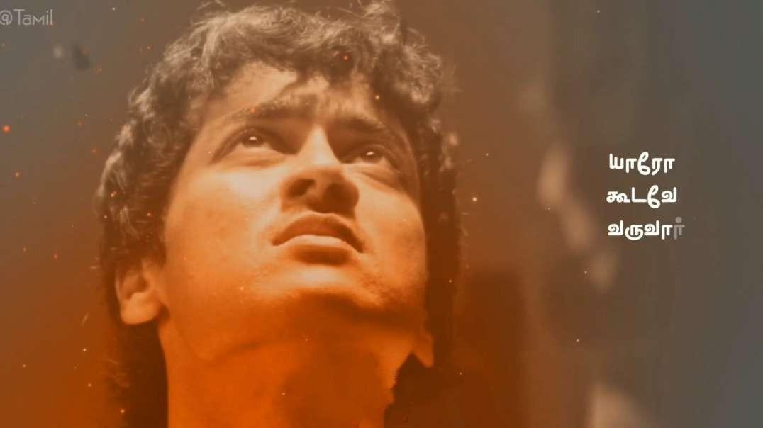 அவ என்ன | Ava Enna | Vaaranam Aayriam | Harris | Tamil WhatsApp Status | Music Status