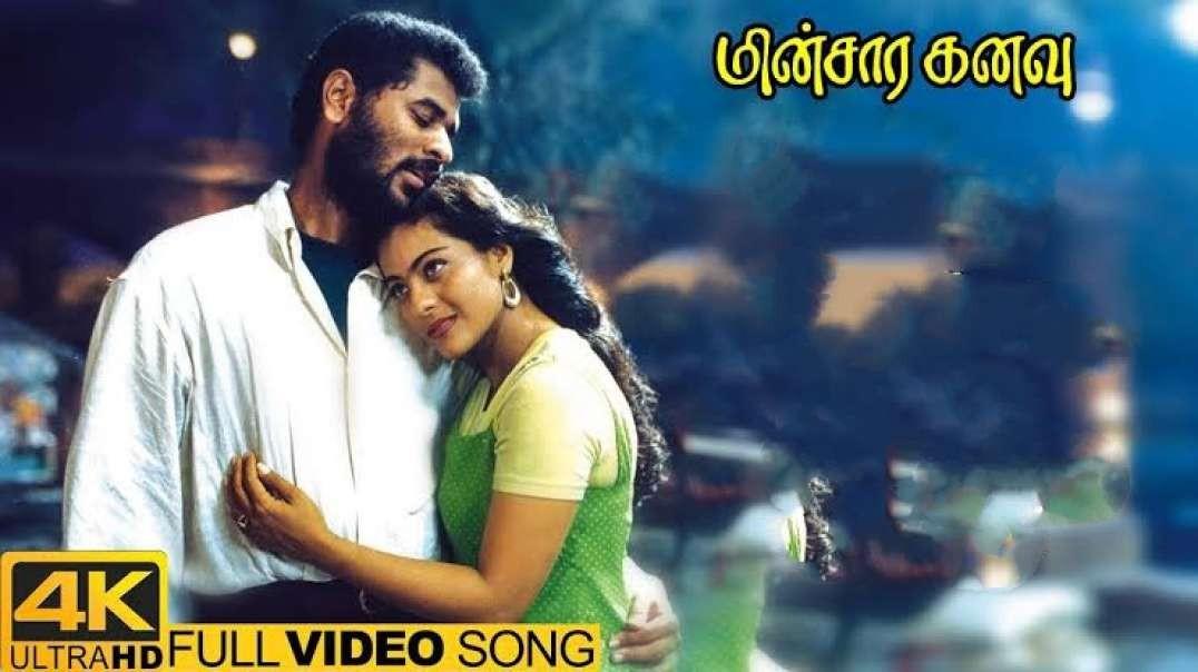 Thanga Thamarai song | Tamil WhatsApp status video | Tamil Status Video