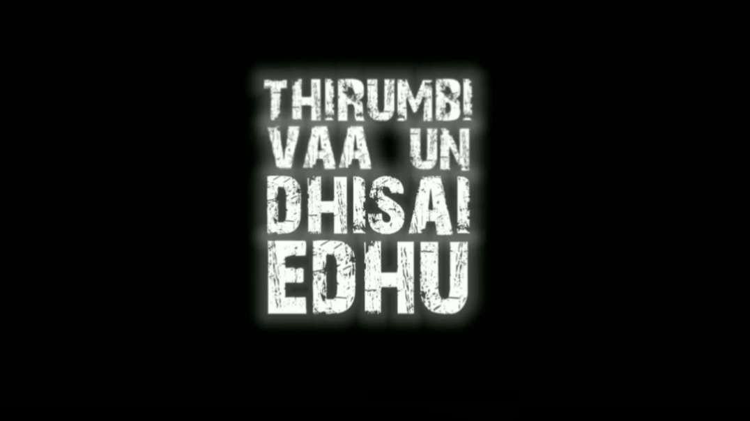 Edhirthu nil ethiriyae illai | Black Screen Lyrical WhatsApp Status | Music Status