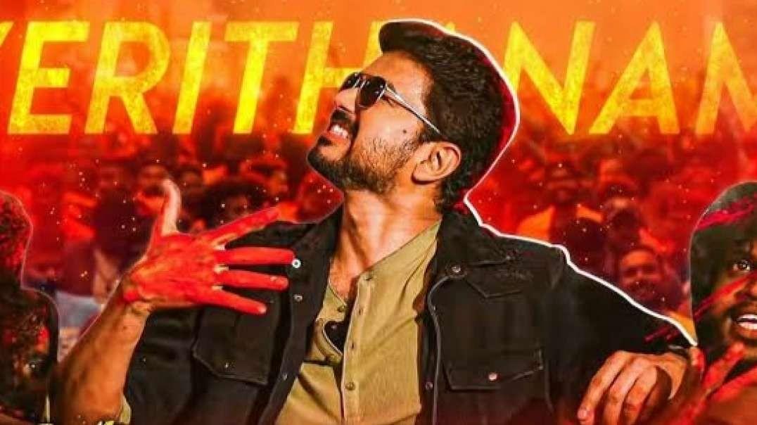 Verithanam | Thalapathy | Tamil Mass Whatsapp status | Music Status