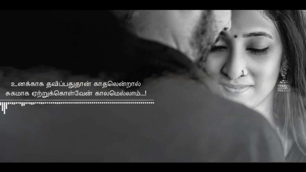 Un Paarvaiyil Oore Aayiram | Tamil WhatsApp status video | Music Status