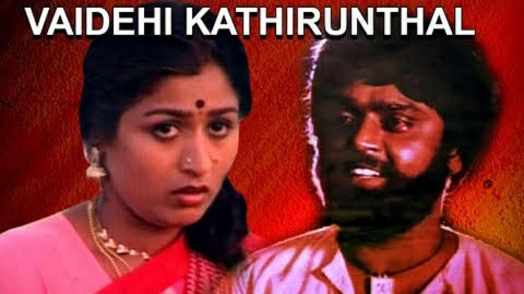 Raasaathi unna kaannadha nenju | Tamil sad WhatsApp status | WhatsApp status Tamil | Music Status