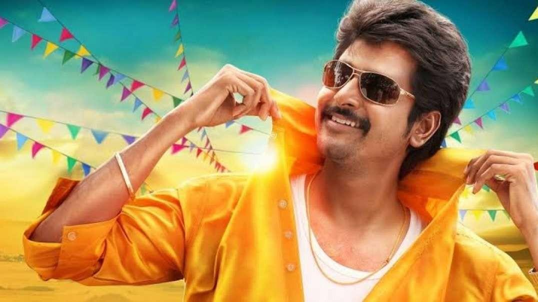 Vaaren Vaaren Seemaraja whatsapp status | Sivakarthikeyan WhatsApp status | Tamil Motivational Whats