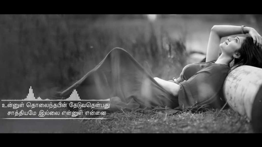 Mayilirage Whatsapp love Status | Tamil WhatsApp status video | Music Status
