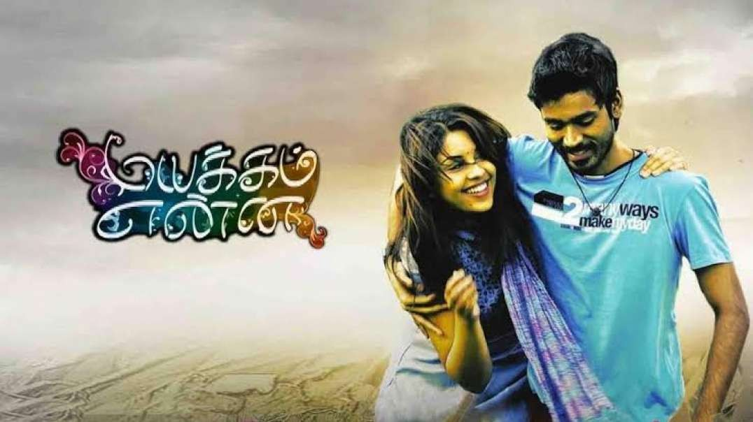 Pirai Thedum Iravileh song | Unakenamattum Vazhum Idhayamadi line WhatsApp status | Tamil WhatsApp s