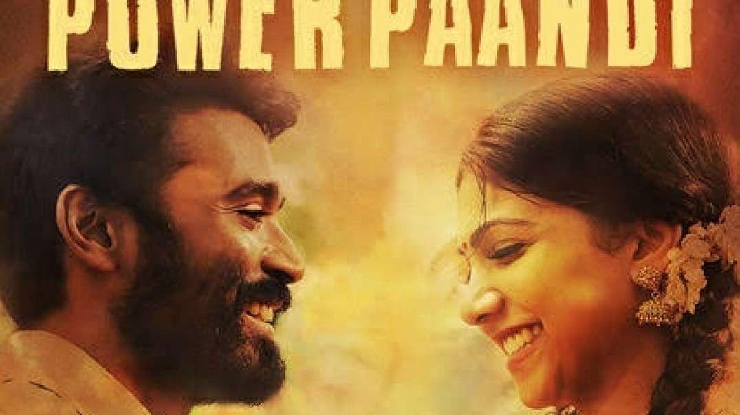 Power Pandi Love BGM | Tamil BGM status | Whatsapp status Tamil | Music status