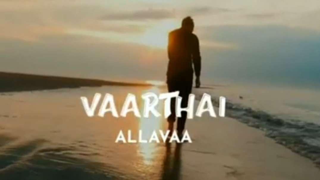 Po Po En Idhayam Tharaiyil | Kayathai Kan Kondu | Full Screen Whatsapp Status | Tamil WhatsApp statu
