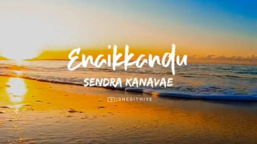 Ennai Kandu Sendra Kanave | Tamil lyrics WhatsApp status song download | Tamil status video