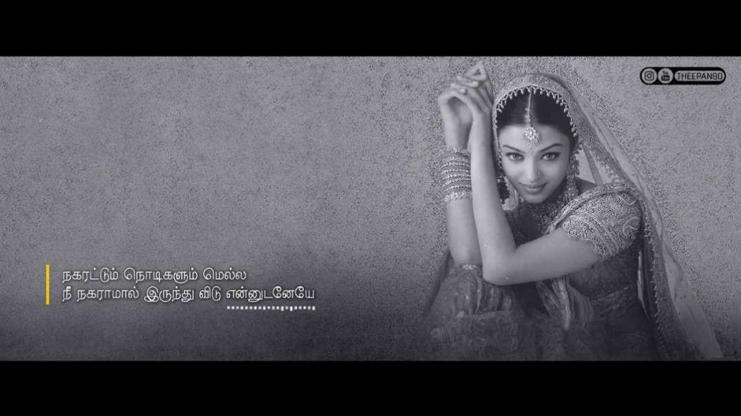 Anbe Anbe Kollathey | BGM WhatsApp Status Video | Tamil WhatsApp Status Video Song Download